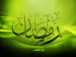 ramadan wallpaper by juba-paldf