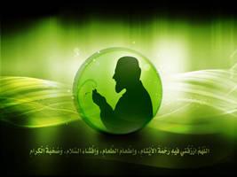 ramadhan do3a by juba-paldf