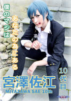 Miyazawa Sae the 10th by ToriikoCosplay