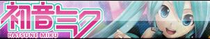 Hatsune Miku Fan Button by ButtonsMaker