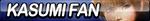 Kasumi Fan Button by ButtonsMaker