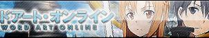 Sword Art Online Fan Button (UPDATED) by ButtonsMaker