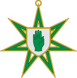 Medal of Order of the Green Hand by Alb-Burguete