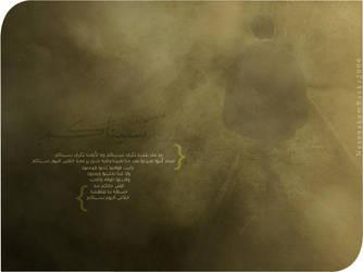nesenakum by Recks-4you