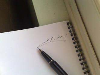 ramadan by Recks-4you
