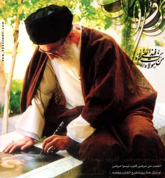 Said Ali Khamanai by Al-Fadle