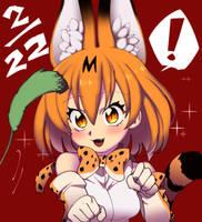 Serval [2/22 cat day] by inari-maru