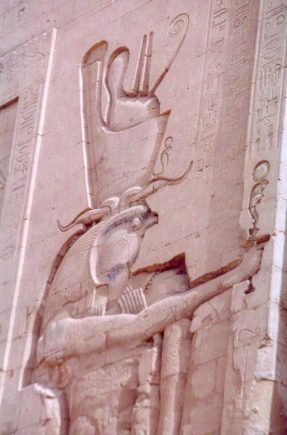 Horus by egypt-club