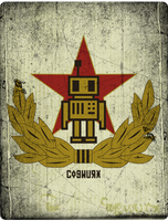 cogwurxDeviantID by cogwurx