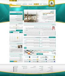 Al Madina 2 by lollaartqueen