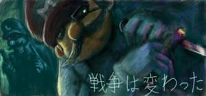 Metal Gear Bros... by torokun