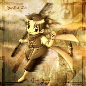 ChiisaYanagi's Profile Picture