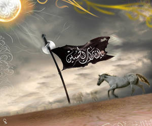Ya Hussein by mo7sen