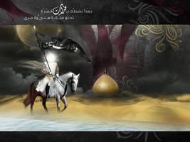 Ya hussain_2 by mo7sen