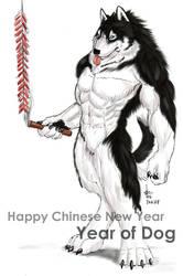 Chinese New Year Dog by rwolf