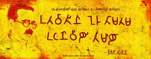 Bharathidasan quote in brahmi script by evilboydavid