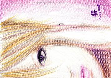 Alice nine - Shou by yuya-yo