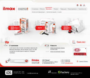 Ilmax by indestudio