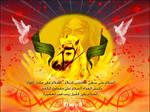al-abaaaas by Dmo3-alwalaa