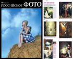 Magazine the Russian photo issue 10 by EowynRus