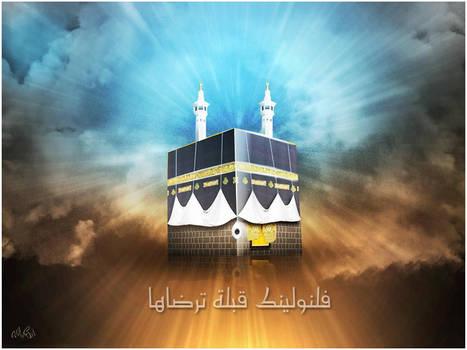 Imad95 59 22 Kabba Musharafah By Rawaea