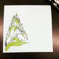 A Mountain by Ahkward