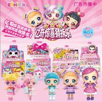 Chinese LOL Dolls/Eaki Doll Ball by CrystalDarkPinkie