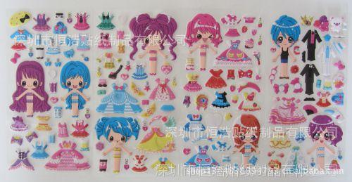 Bootleg Magical Girl Stickers - 1 by CrystalDarkPinkie