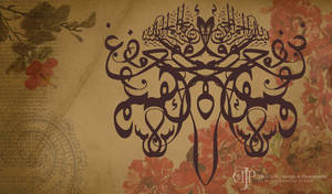 - Arabic Typography  - by JNoOoN