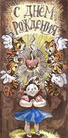 Tiger Angels by nerresta