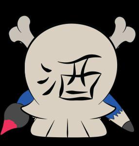 DrunkenShinigami's Profile Picture