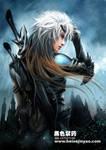 demon rule by heise