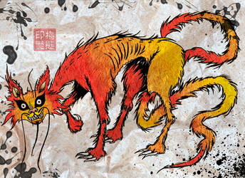 Chinese cat-demon by chloravirgo