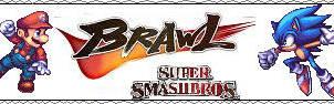 Super Smash Bros Brawl Stamp 2 by sonicxrules219