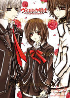 Vampire Knight - Group by jb0xtchi