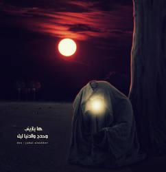 HA YA ZYNAB by jabalalsahber