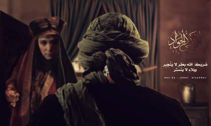 ALTAQI AL JAWAD by jabalalsahber