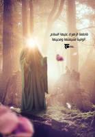 Fatima Zahra Hiatha and loyal fans by jabalalsahber