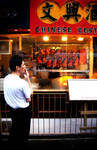 Chinese Way Of Resting by CenkDuzyol