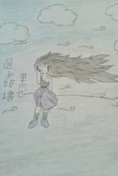 Kurosei Erubuhakai by YungSwag850
