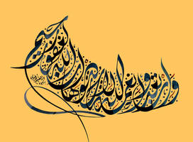 positives by ibrahimabutouq