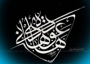 hadii by ibrahimabutouq
