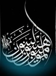 faith by ibrahimabutouq