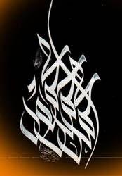 mohd mahmoud by ibrahimabutouq