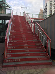 Olympic stairs by afl300