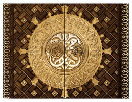 On Rasoul Allah Muhammed Door by MoatasimKHALAF