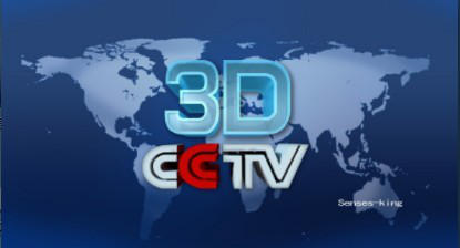 cctv 3D logo by Senses-King