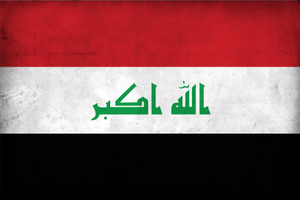 Grunge Flag of Iraq by pnkrckr