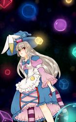 Merry Irisumasu! by sakurakaama