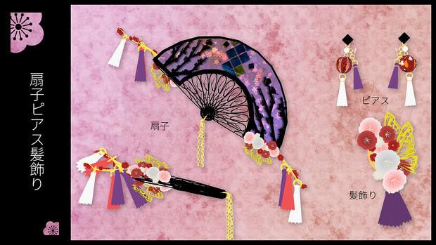 [MMD/DL] Flowers stage! [Accessories/dl] by BrightShadowMMD